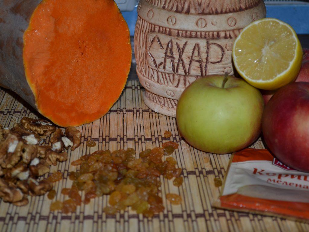 Фото рецепта - Сочная тыква с яблоками, запеченная в горшочках - шаг 1