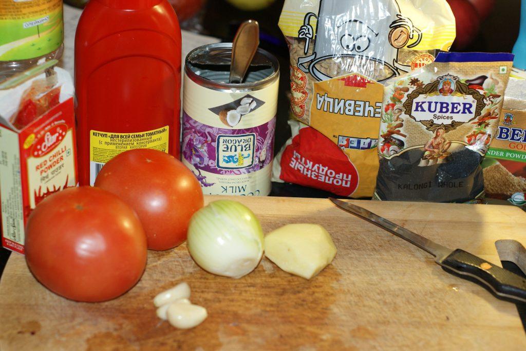 Фото рецепта - Дал – индийский пряный суп-пюре - шаг 1