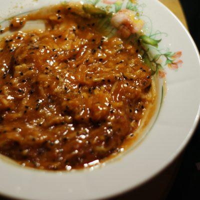Фото рецепта - Дал – индийский пряный суп-пюре - шаг 2