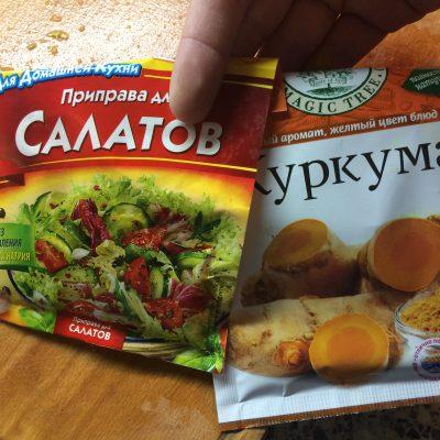 Фото рецепта - Салат с икрой из лосося - шаг 5