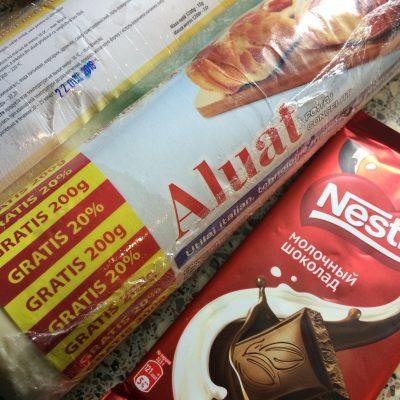 Фото рецепта - Круассаны с шоколадом - шаг 1
