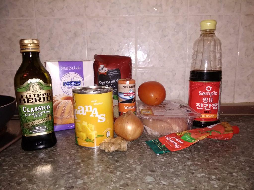 Фото рецепта - Курица в пряном кисло-сладком соусе - шаг 1