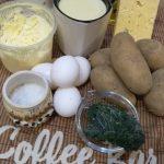 Фото рецепта - Вкуснейший картофельный пирог, запеченный с сыром и капустой - шаг 2