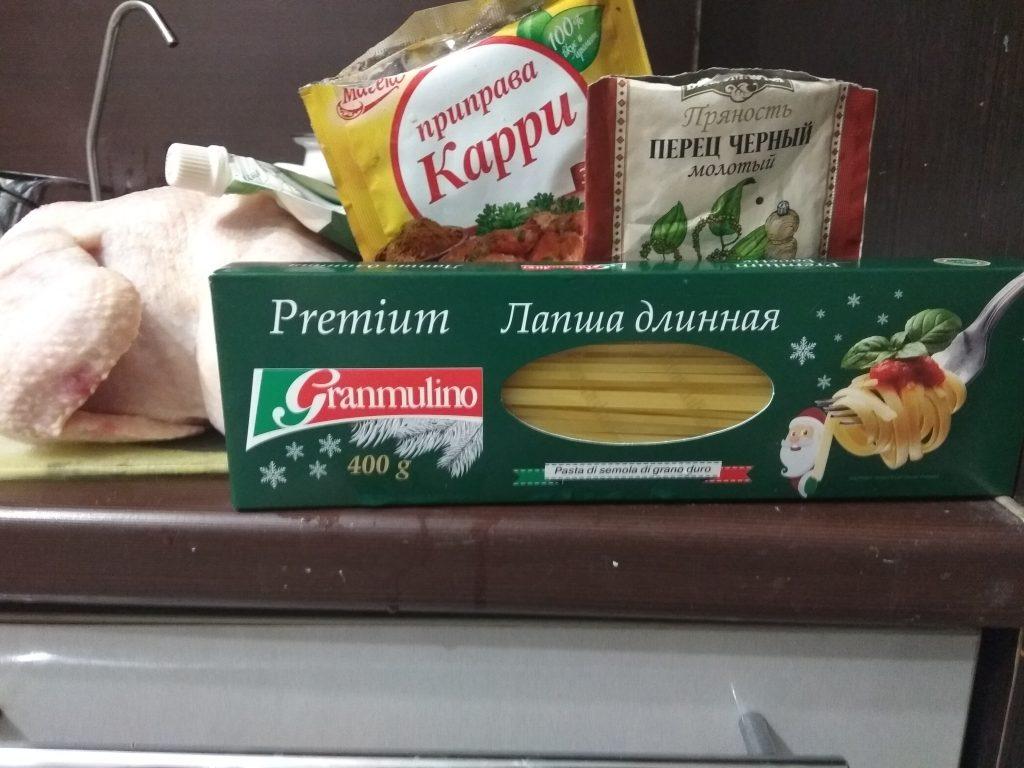 Фото рецепта - Спагетти с запечённой курицей под сливочным соусом - шаг 1
