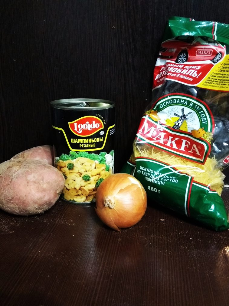 Фото рецепта - Грибной суп с вермишелью - шаг 1
