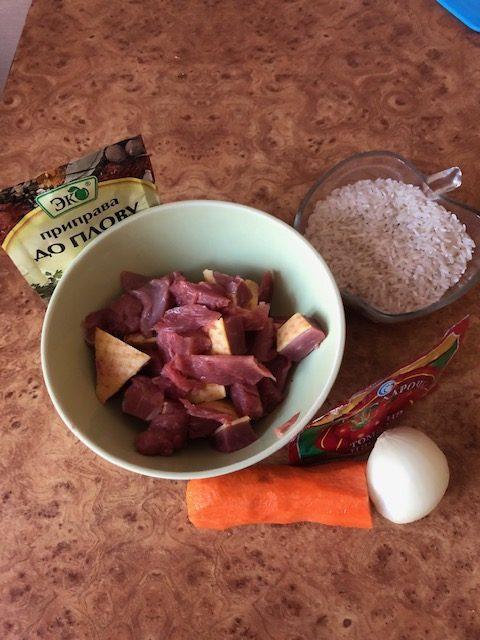 Фото рецепта - Вкусный плов из утки - шаг 1