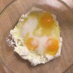 Фото рецепта - Творожные блинчики с семенами льна - шаг 2