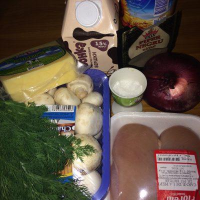 Фото рецепта - Жюльен с грибами в соусе - шаг 1