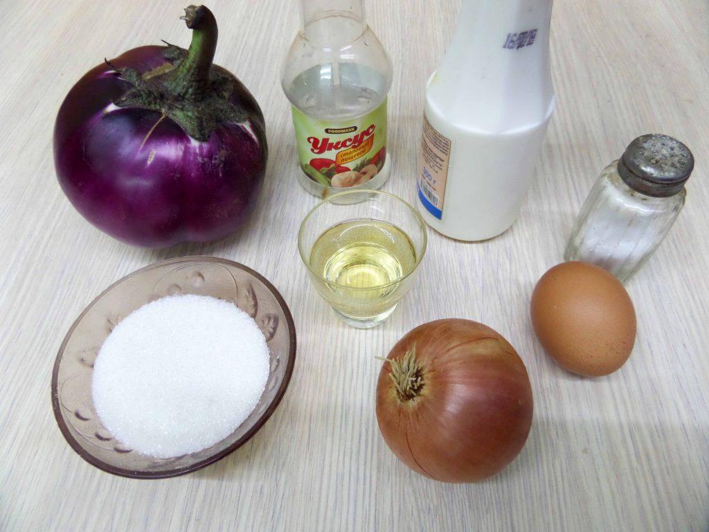 Фото рецепта - Салат из жареных баклажан - шаг 1