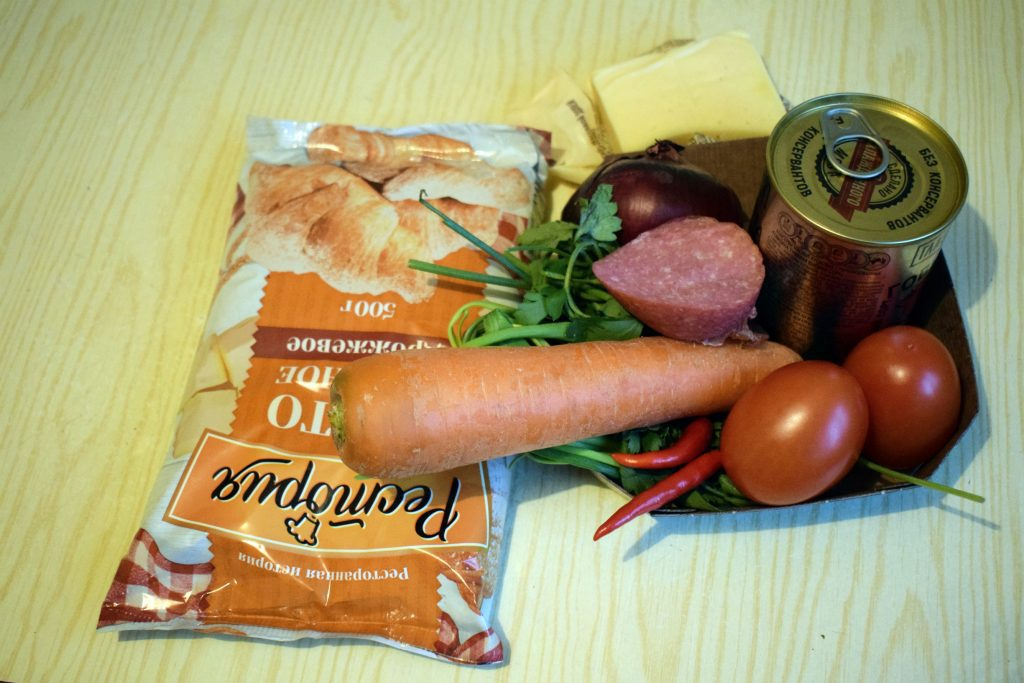 Фото рецепта - Сытный пирог с тушёной говядиной - шаг 1
