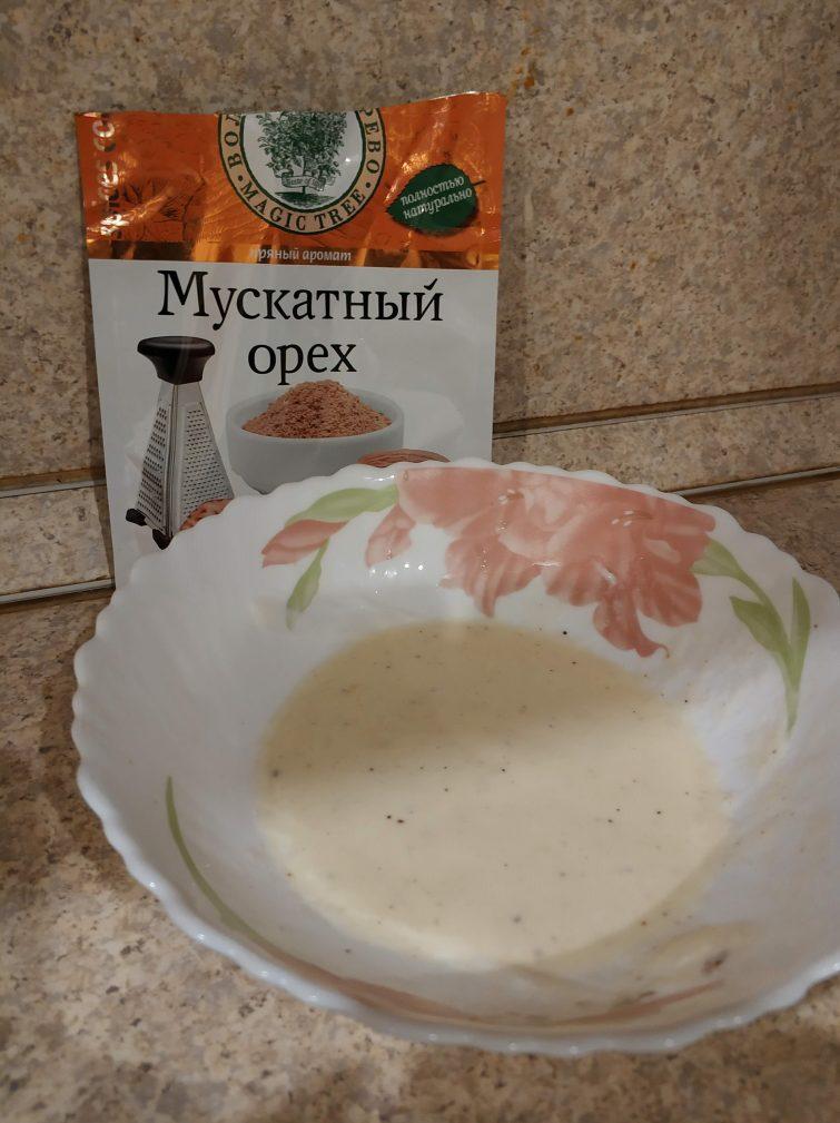 Фото рецепта - Цветная капуста «По-итальянски» - шаг 2