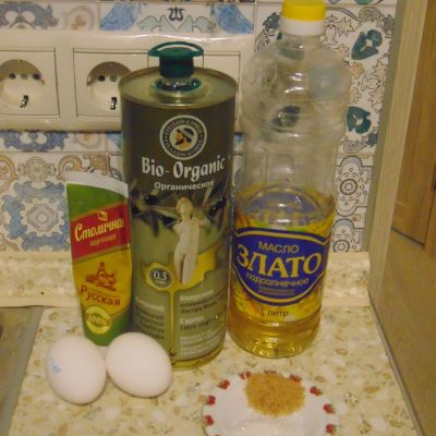 Фото рецепта - Рецепт майонеза - шаг 1