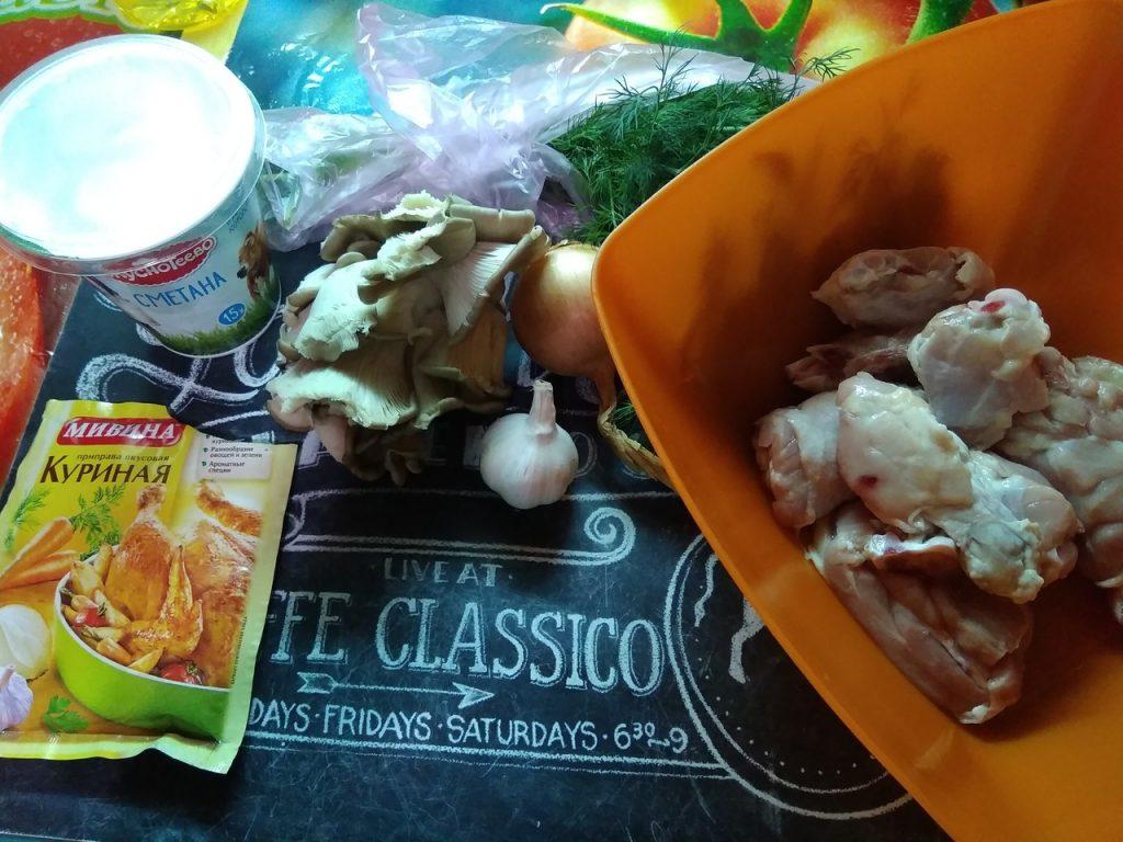 Фото рецепта - Курица с вешенками в сметанном соусе - шаг 1