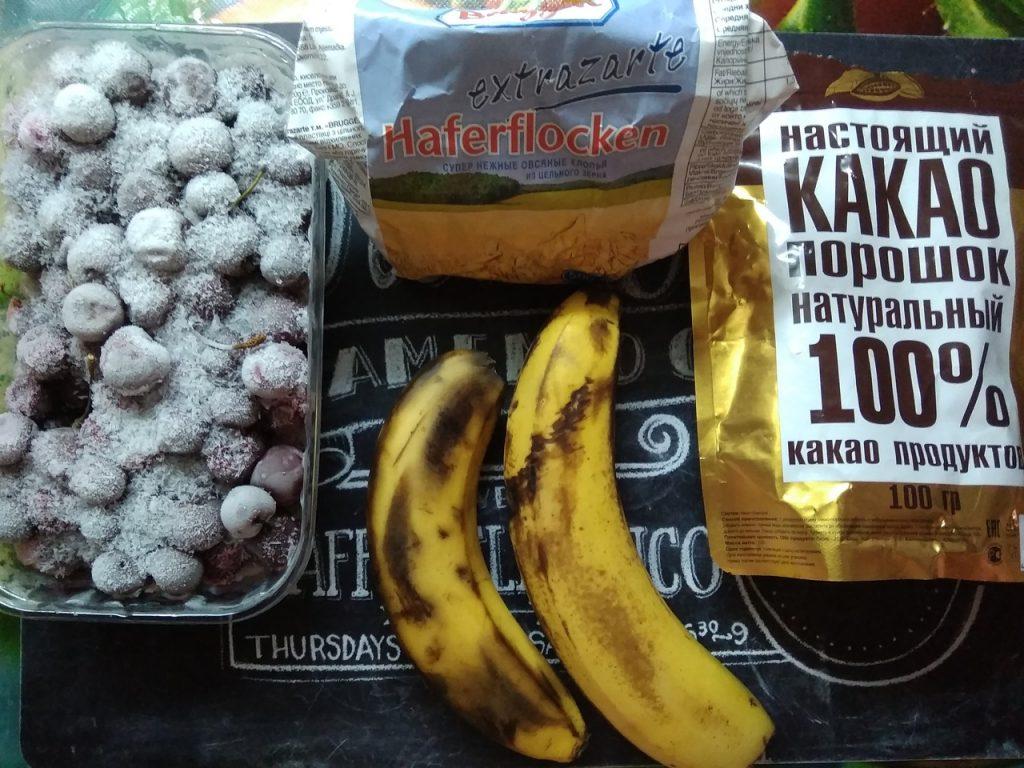 Фото рецепта - ПП-батончики с вишней и бананом - шаг 1
