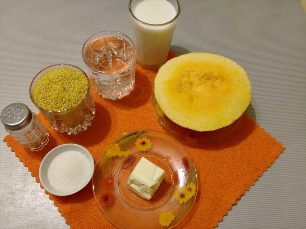 Фото рецепта - Пшенная каша с тыквой на молоке - шаг 1