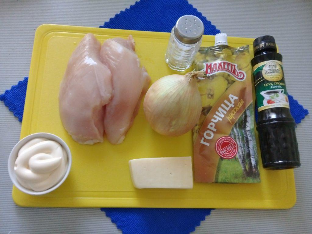 Фото рецепта - Куриная грудка в горчично-соевом маринаде под сыром - шаг 1