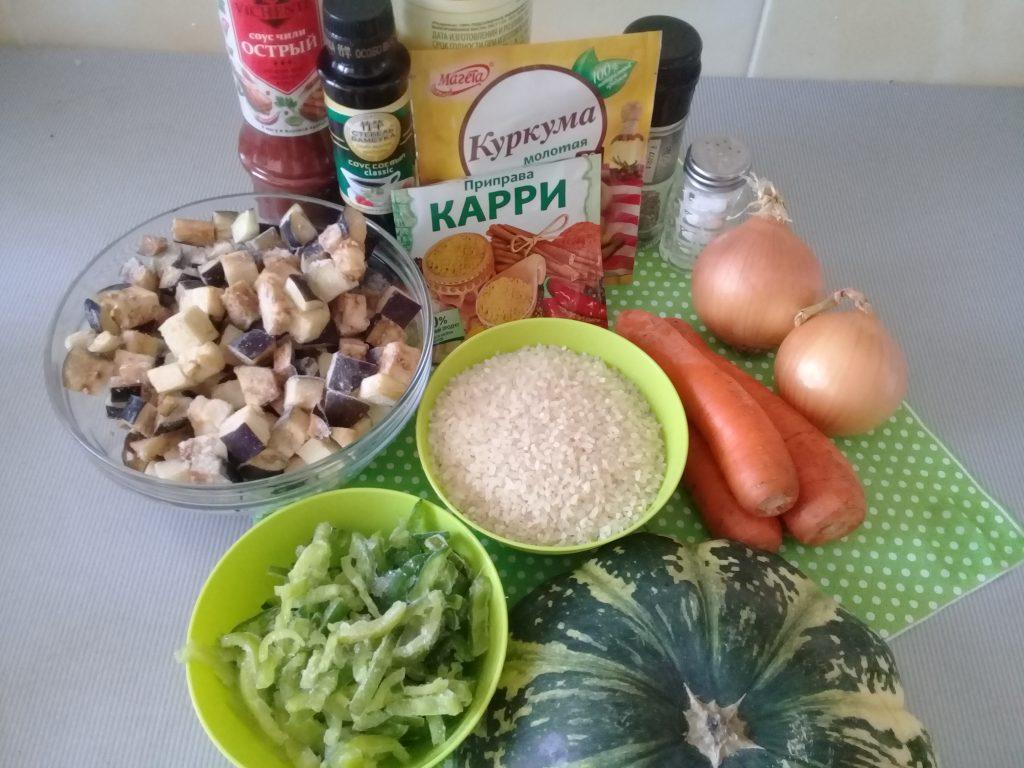 Фото рецепта - Рисовые биточки (котлеты) с овощами - шаг 1