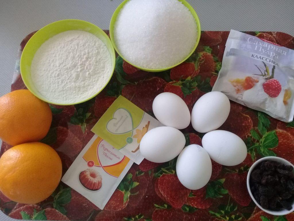 Фото рецепта - Апельсиновые кексы - шаг 1