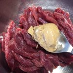 Фото рецепта - Говядина, тушеная со шпинатом - шаг 1
