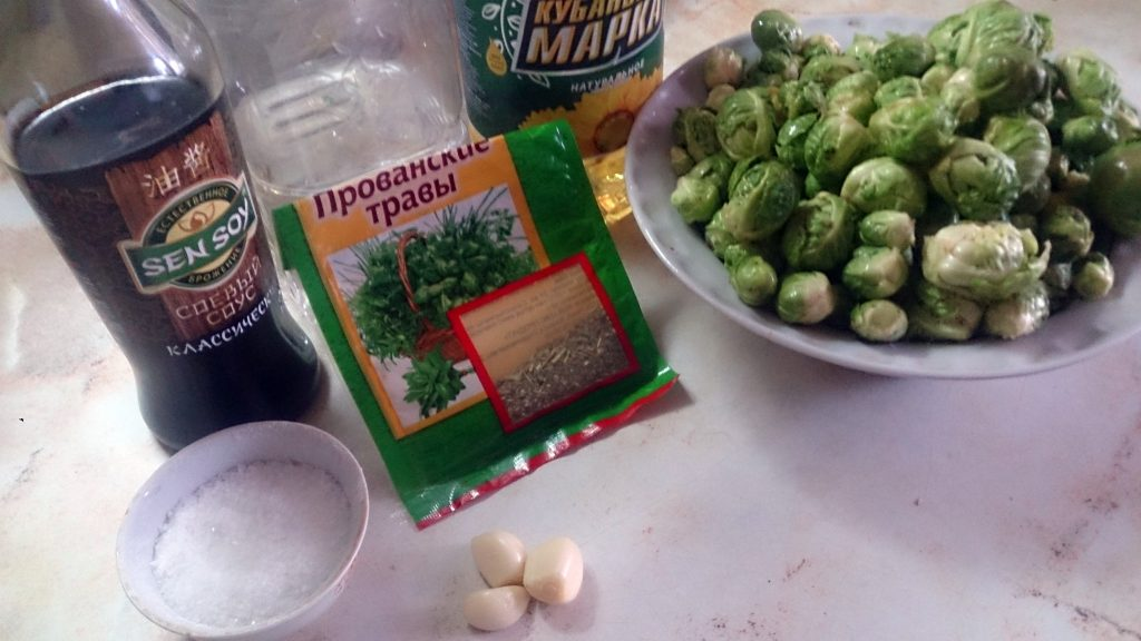 Фото рецепта - Овощной гарнир – запеченная брюссельская капуста - шаг 1