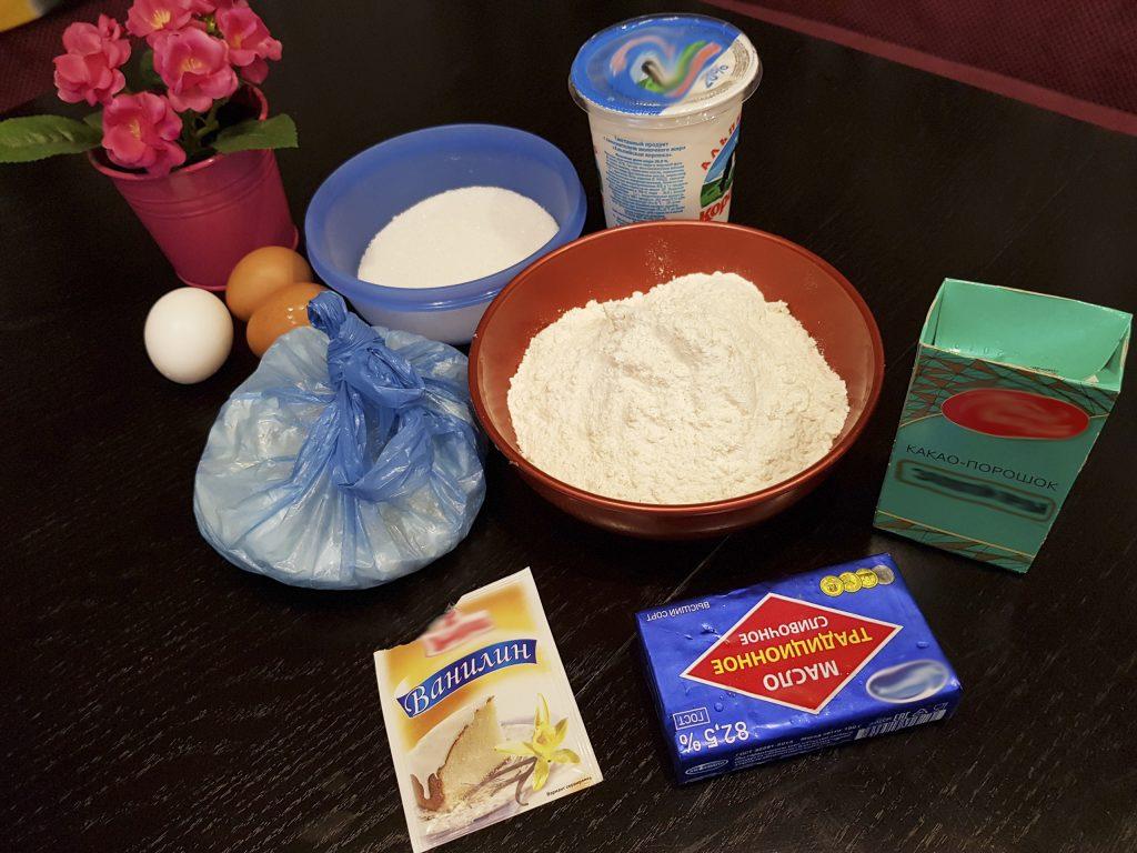 Фото рецепта - Открытый творожный пирог для детей - шаг 1