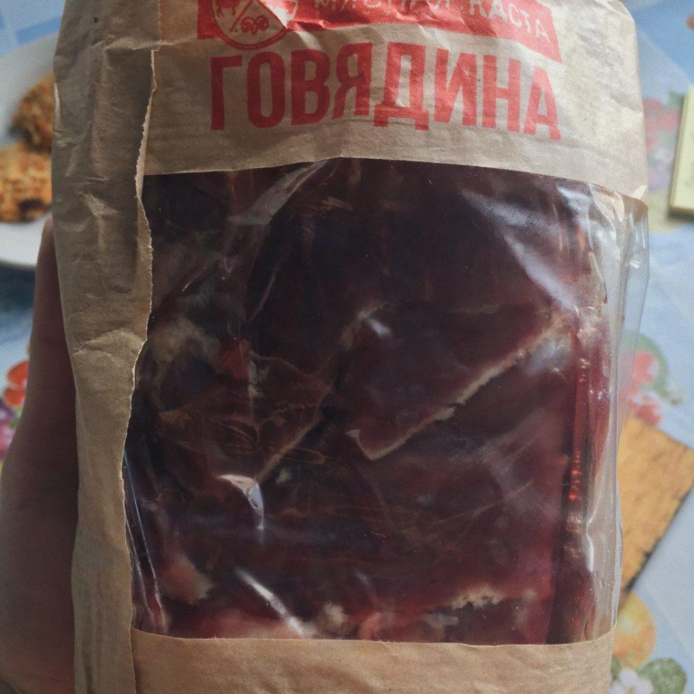 Фото рецепта - Булгур с говядиной - шаг 1