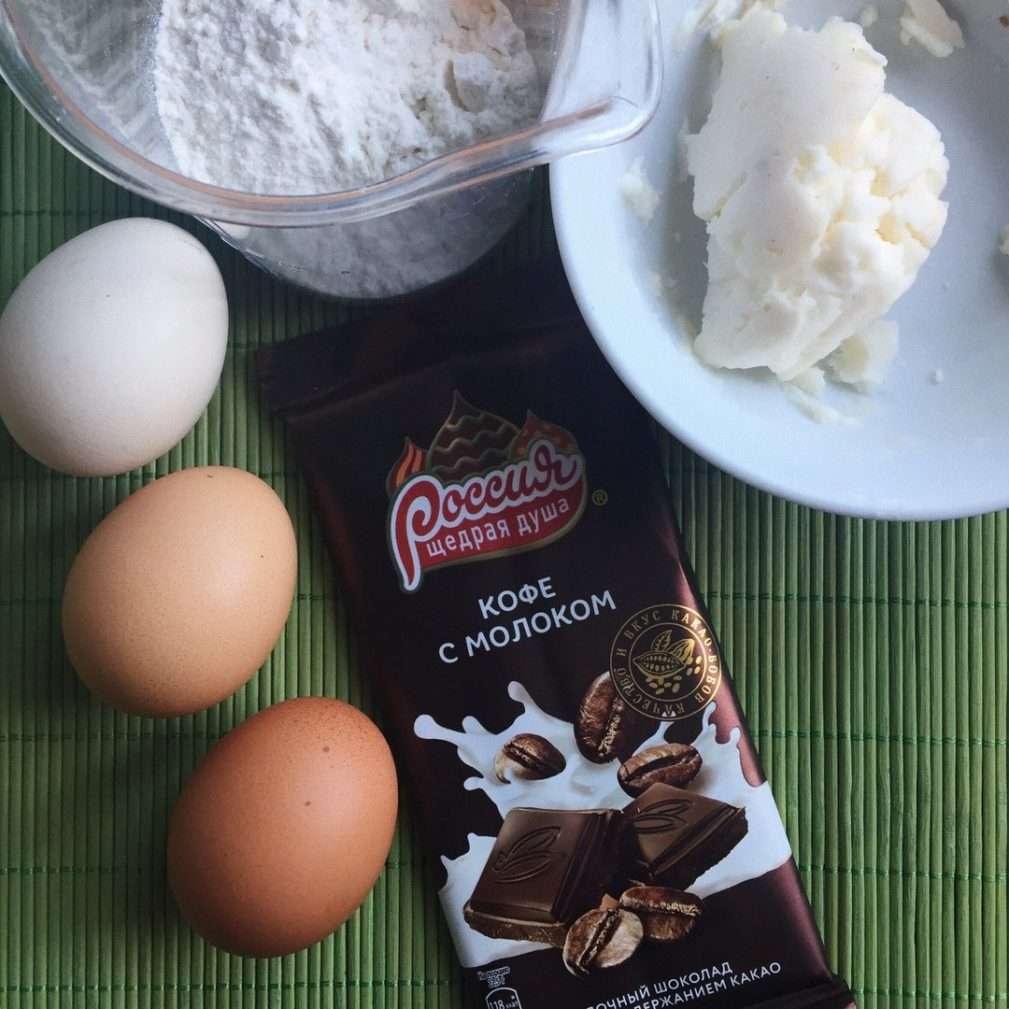 Фото рецепта - Шоколадный торт - шаг 1