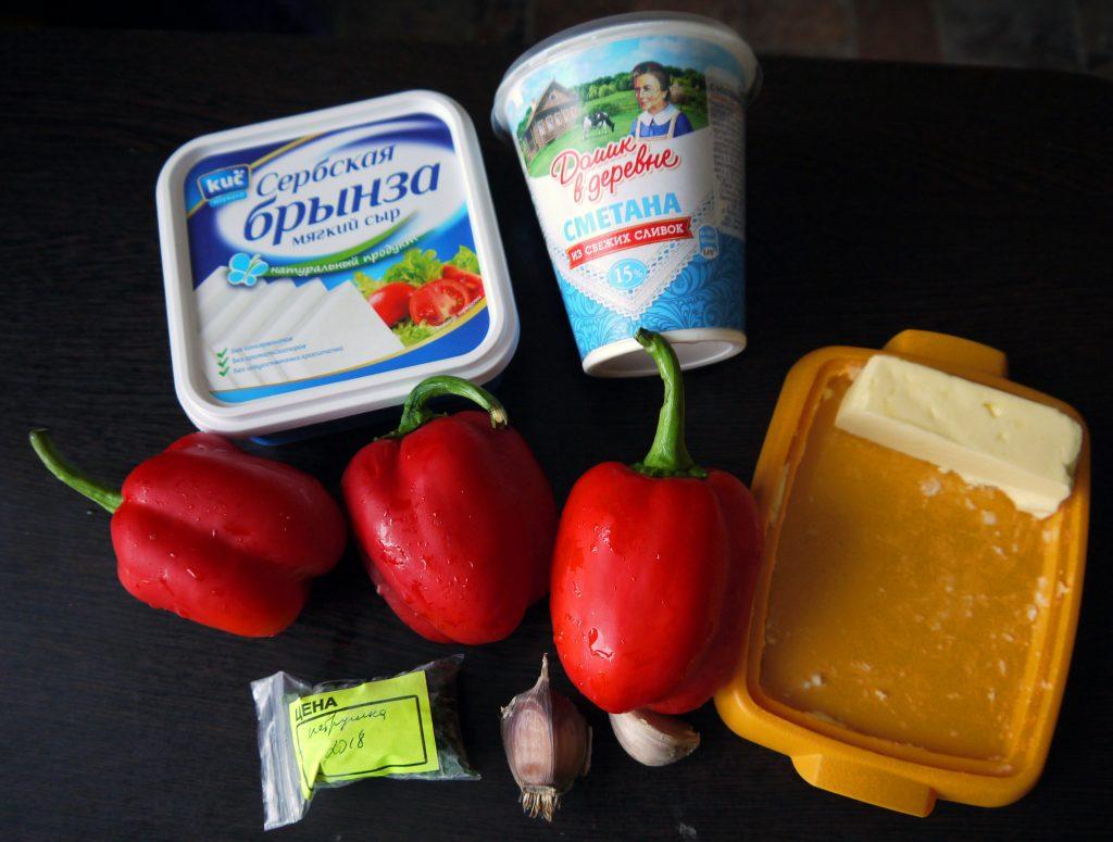 Фото рецепта - Пикантная сырная закуска с болгарским перцем - шаг 1