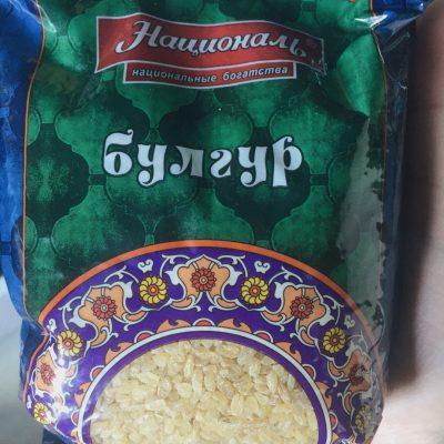 Фото рецепта - Булгур с говядиной - шаг 3