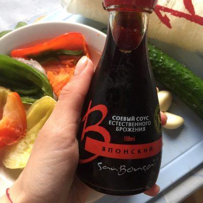 Фото рецепта - Гарнир – фунчоза (рисовая лапша) с овощами - шаг 1