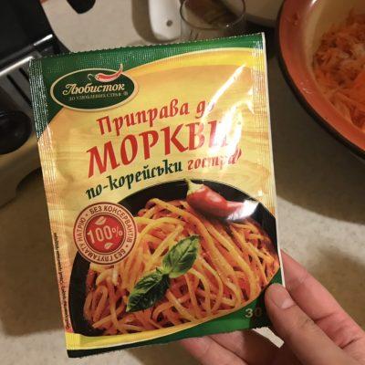 Фото рецепта - Домашний салат из корейской моркови - шаг 2