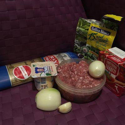 Фото рецепта - Тефтели в томатном соусе со спагетти «Как в кино» - шаг 1