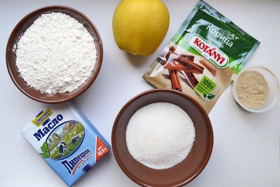 Фото рецепта - Яблочный крамбл - шаг 2