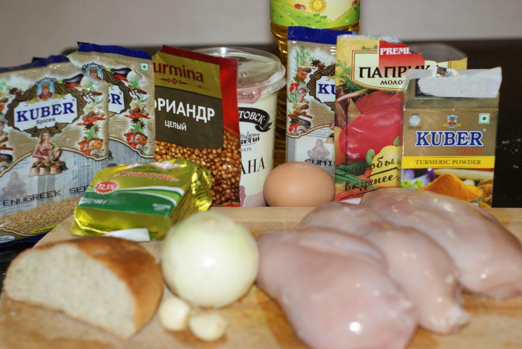 Фото рецепта - Котлеты из куриного фарша - шаг 1