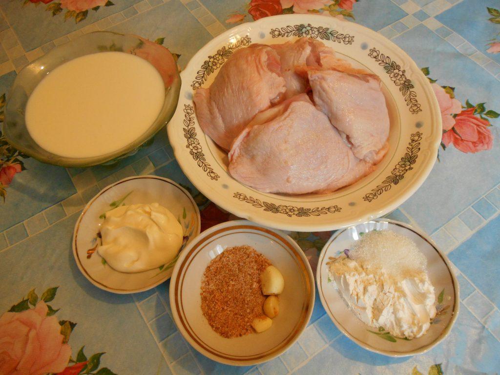 """Фото рецепта - Бёдрышки куриные в молочном соусе """"Карри"""", в мультиварке - шаг 1"""