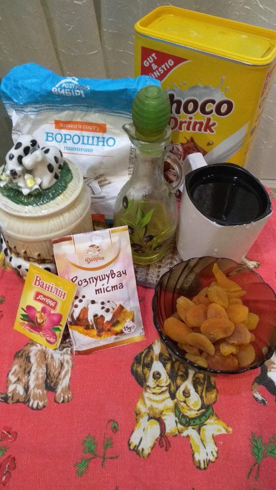 Фото рецепта - Шоколадный пирог с курагой без яиц и молока - шаг 1
