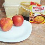 Яблоки с медом