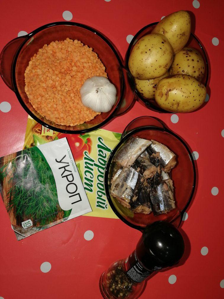 Фото рецепта - Пикантный супчик из консервов с персидской чечевицей - шаг 1