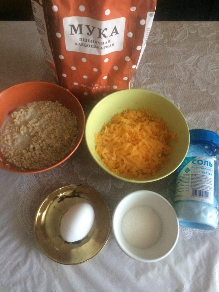 Фото рецепта - Полезные тыквенно-геркулесовые оладушки - шаг 1