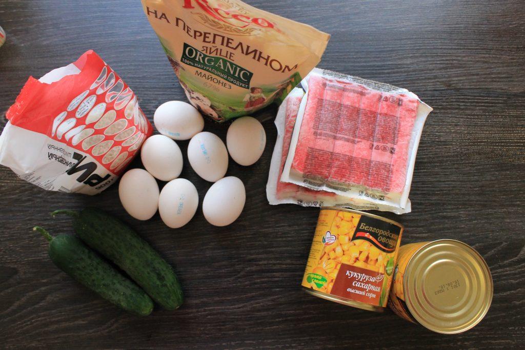 Фото рецепта - Крабовый салат с рисом - шаг 1