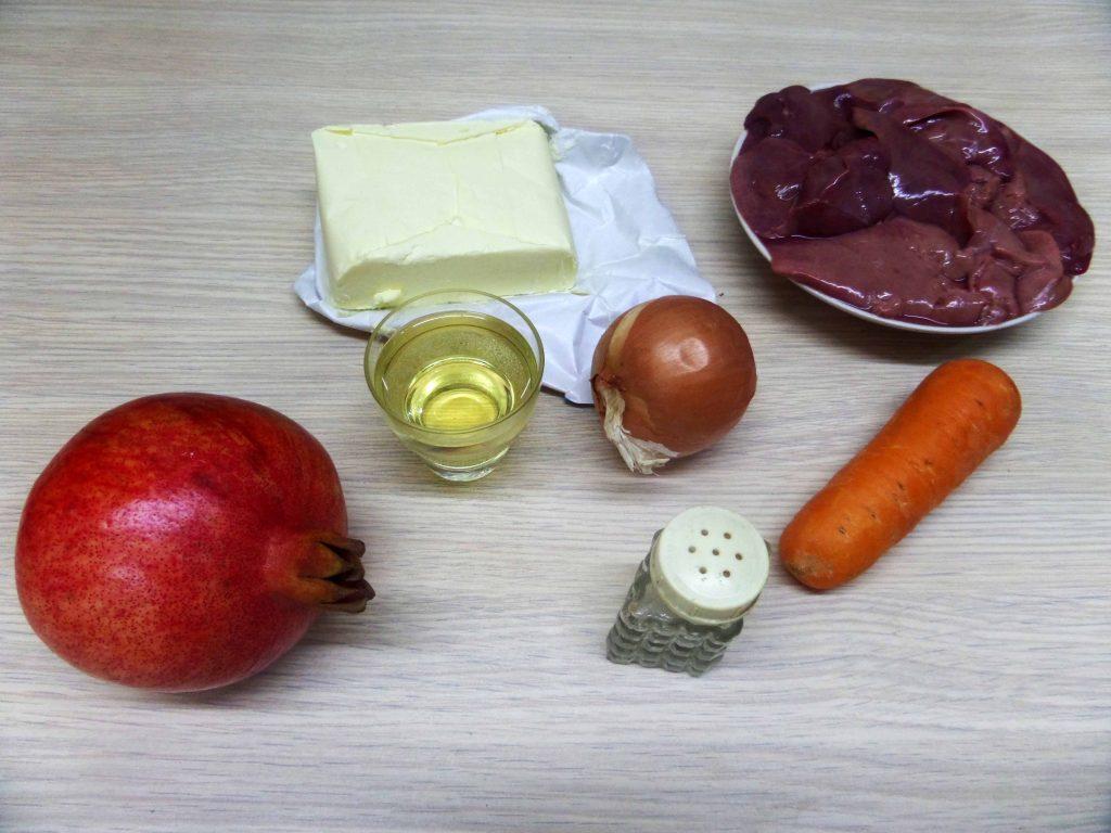 Фото рецепта - Праздничный паштет из куриной печени - шаг 1