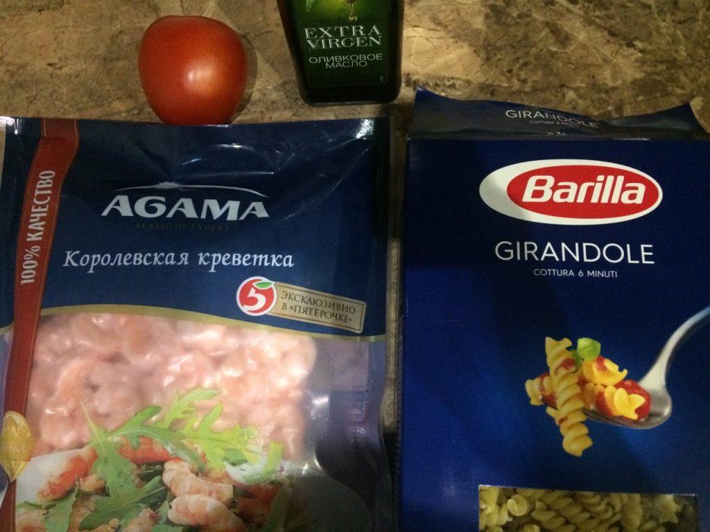 Фото рецепта - Паста с креветками в томатном соусе – самый вкусный рецепт макарон - шаг 1