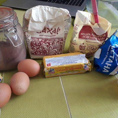 Фото рецепта - Шоколадные вафли - шаг 1