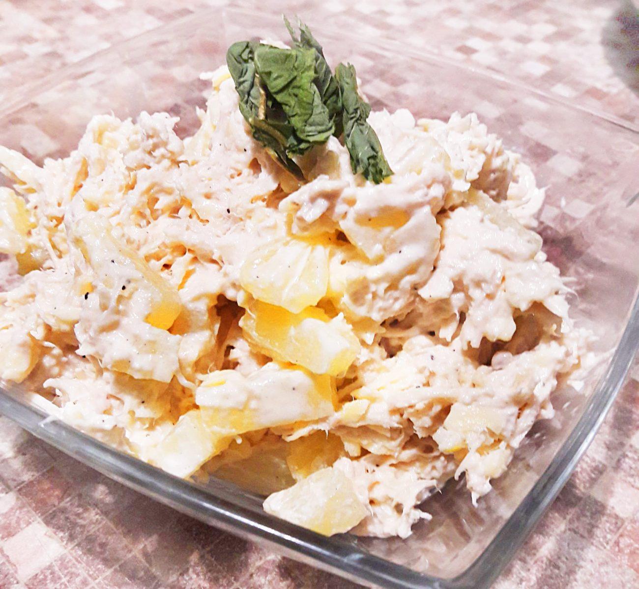 """Куриный салат """"Нежность"""" с ананасом и сыром"""