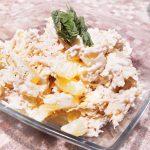 Куриный салат «Нежность» с ананасом и сыром