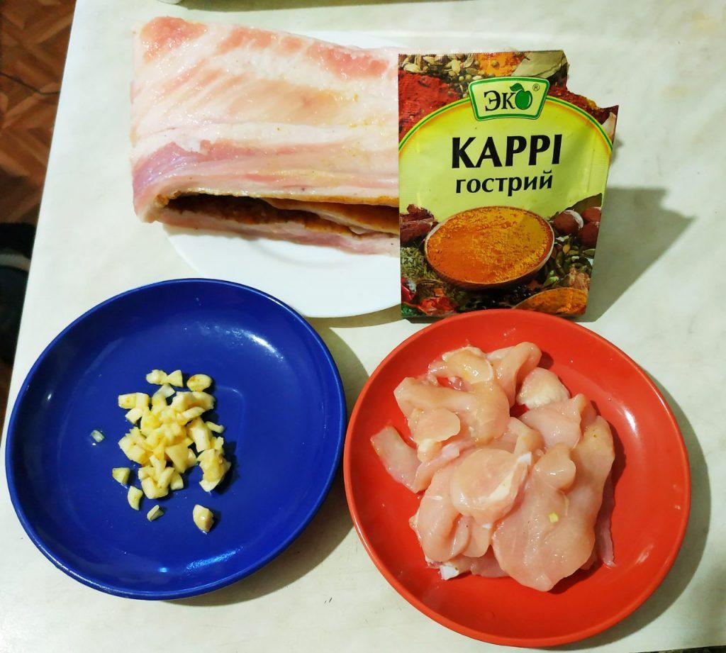 Фото рецепта - Рулет из сала с куриным филе - шаг 1