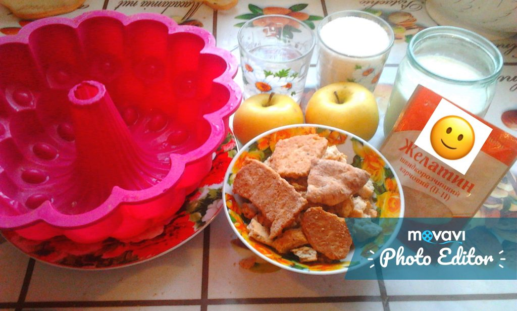 Фото рецепта - Вкуснейший торт без выпечки со сметаной, печеньем и яблоком - шаг 1