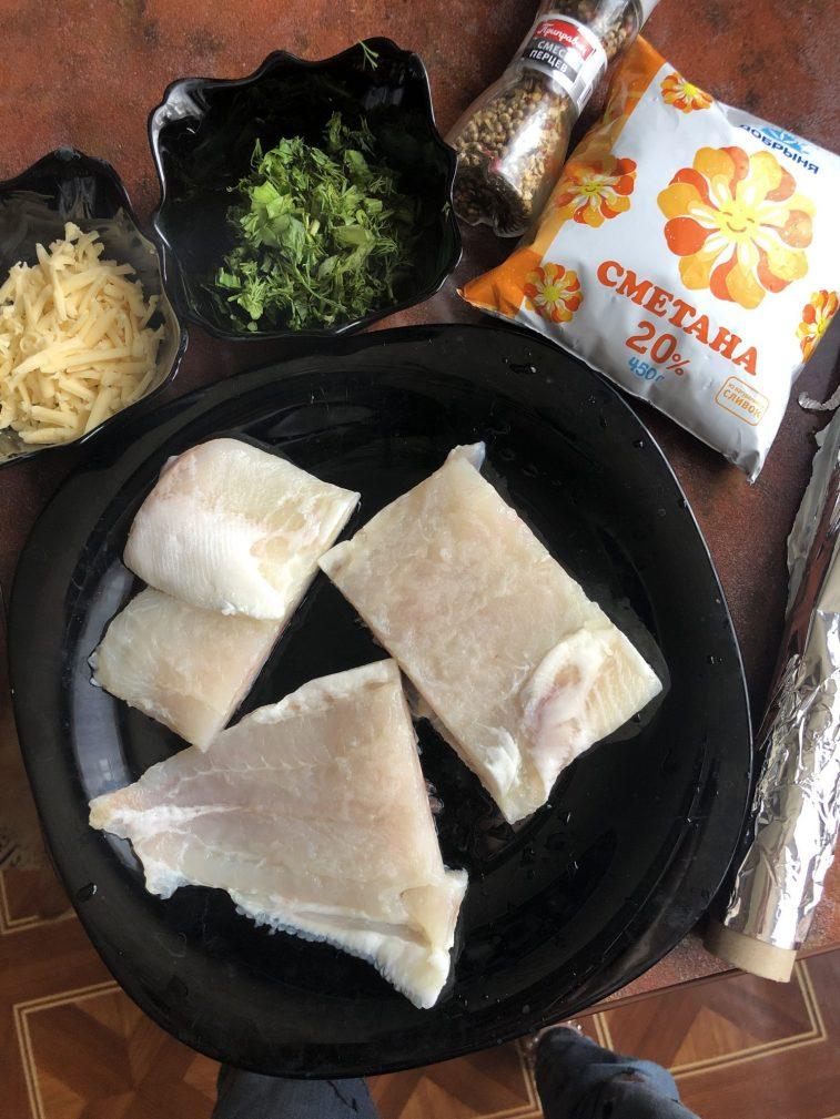 Фото рецепта - Минтай в сметане, запеченный в фольге - шаг 1