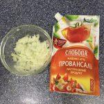 Фото рецепта - Рецепт салата «Селёдка под шубой» - шаг 2