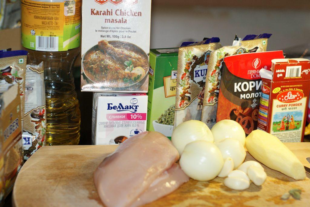 Фото рецепта - Куриное филе-карри на сковороде - шаг 1